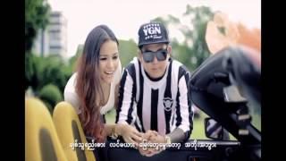 Thu Ma Nae Eain Mat - Snare Feat. Kyi Thar