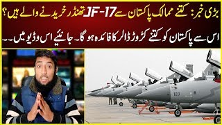 How Many Countries Will JF-17 Thunder Buy From Pakistan?