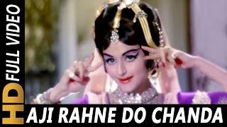 Aji Rahne Do Chanda Badli Mein | Asha Bhosle | Chowkidar 1974 Songs | Sanjeev Kumar, Yogita Bali