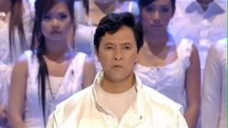 Anh Không Chết Đâu Anh | Hợp Ca | Nhạc sĩ: Trần Thiện Thanh | Asia 50