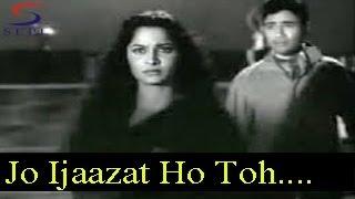 Jo Ijaazat Ho Toh Ek Baat Kahoon - Asha Bhosle, Mohammed Rafi - BAAT EK RAAT KI - Dev Anand