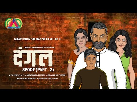 Dangal Movie || Aamir khan || Spoof || CCA ||Part-02