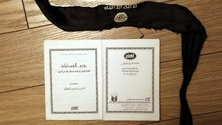 RTD Exclusive: Captured ISIS Oil Production Records & Passports with Turkish Visas