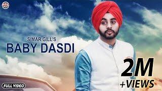 Baby Dasdi   Simar Gill   Full Video   Latest Punjabi Song 2017   PTC Punjabi   PTC Motion Pictures