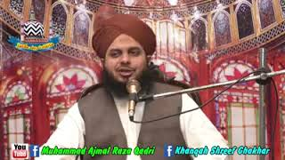 Syed Deedar Ali Shah Or Ala Hazrat Ahmed Raza Barelvi Ki Mulaqat Ka Haseen Waqia