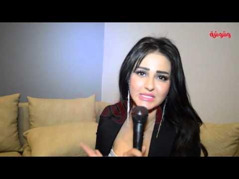 Xxx Mp4 Washwasha وشوشة شيماء الحاج فيلمى القادم من انتاج روتانا 3gp Sex