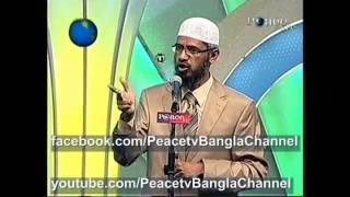 (বাংলা) God In Major Religions Dr Zakir Naik Peace Tv Bangla E 1