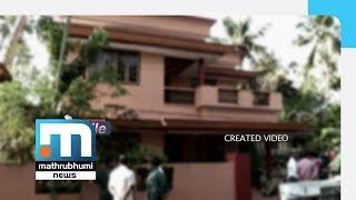 Solving Murder Of Rachel Luke| Mathrubhumi Xfile Episode 22| Mathrubhumi News