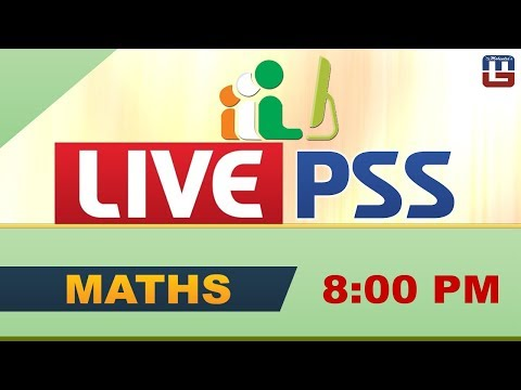 LIVE PSS   Problem Solving Session   Season 2   Maths   8:00 pm