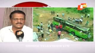 Athamallick bus mishap: Driver detained