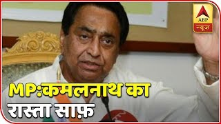 Way For Kamal Nath To Become New CM Of MP Clear| Panchnama Full | ABP News