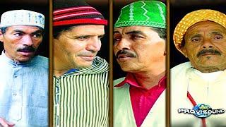 Fokaha Maroc  - Hammou Boulmsayl | Tachelhit tamazight, souss, maroc ,الفيلم  الامازيغي, نسخة كاملة