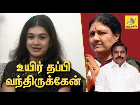 உயிர் தப்பி வந்திருக்கேன் : Anchor Monica Interview on her recent political speech against Sasikala