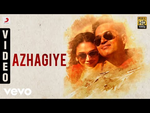 Xxx Mp4 Kaatru Veliyidai Azhagiye Video A R Rahman Karthi New Hit Song 2017 3gp Sex