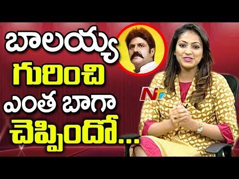 Xxx Mp4 Actress Hari Priya Superb Words About Nandamuri Balakrishna Jai Simha NTV 3gp Sex
