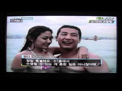 Xxx Mp4 Thinzar Wint Kyaw Skypark MBS 3gp Sex