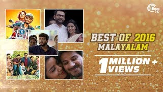 Best of Malayalam Songs 2016 | Hit Malayalam Film Songs Nonstop Playlist