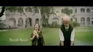 PAA - Trailer (New Hindi - Movie Promo) Paa as Auro