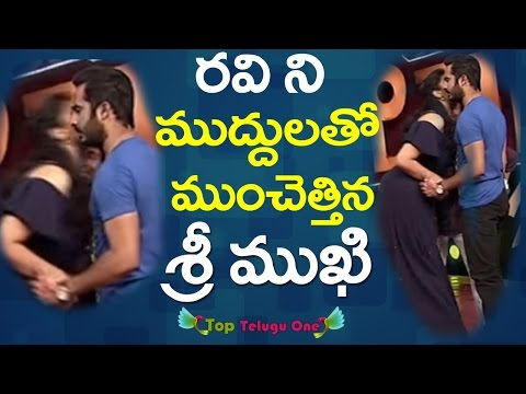 Anchor Ravi Kiss to Srimukhi 💋 Deep Hug Scene On PATAS | ముద్దుల్లో రవి శ్రీముఖి | Top Telugu  One