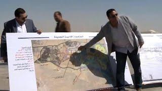مصر.. عمل متواصل بمشروع العاصمة الجديدة رغم الركود الاقتصادي