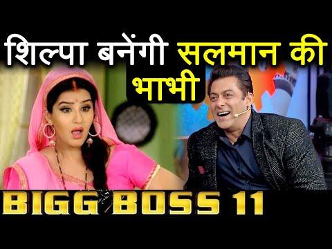 Xxx Mp4 Bigg Boss 11 Shilpa Shinde To PLAY Salman Khan S BHABHI FilmiBeat 3gp Sex