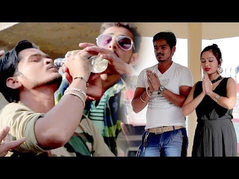 Xxx Mp4 Bhojpuri New Superhit Gana 2018 दिलवा लगाके Dilwa Lagake Umesh Yadav Bhojpuri Hit Songs 2018 3gp Sex