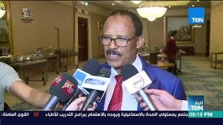 أخبار TeN - مجلس الأعمال المصري السوداني يعلن نتائج اجتماعه الأول بالقاهرة