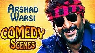 Indian Comedy : Arshad Warsi Comedy Scene (अरशद वारसी कॉमेडी)