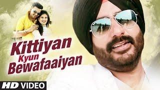 Kittiyan Kyun Bewafaaiyan Video Song   CHARANJEET SINGH SONDHI  & MOUMEETA CHOUDHURY