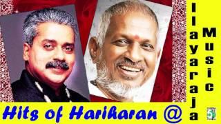 Hariharan & Ilayaraja Super Hit | Audio Jukebox