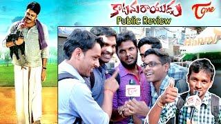 Katamarayudu Public Review   Pawan Kalyan, Shruti Haasan, Anup Rubens