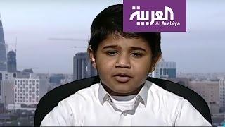 تفاعلكم: طفل سعودي يؤذن على الهواء مباشرة