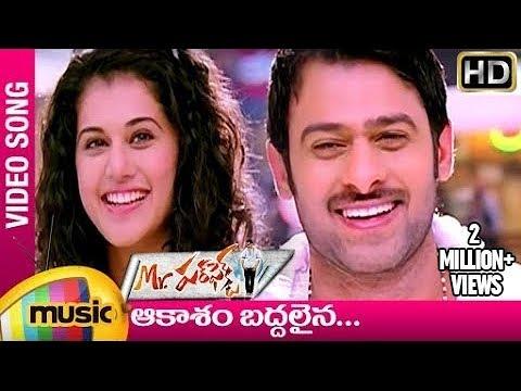 Mr.Perfect Movie Video Songs | Aakasam Baddalaina Song | Prabhas | Taapsee | DSP | Mango Music