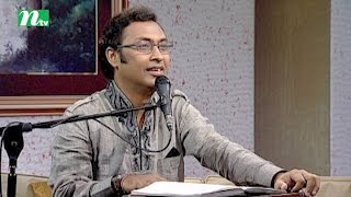 Aaj Sokaler Gaane  | Episode 119 | Musical Program