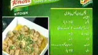 Boneless Chicken Handi by Chef Zakir - Quick Recipe