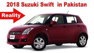 Suzuki Swift 2018   Pakistan