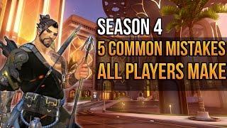 Overwatch Season 4 - 5 Common Mistakes Player Makes