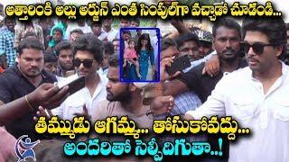 Allu Arjun Dussehra Celebrations In Nalgonda | Allu Arjun Family Dussehra celebrations