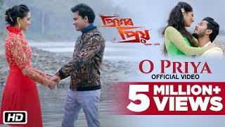 O Priya | Official Video | Priyar Priyo | Zubeen Garg | Siddharth  | Bornali Kolita | Ritrisha