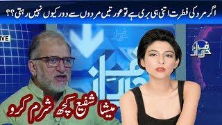 Harf E Raaz With Orya Maqbol jan | 25 April 2018 | Neo News