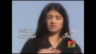 Mahi Digar Wala Jaan Tehndaye - Muhammad Hussain Bandyalvi - Album 12 - Official Video