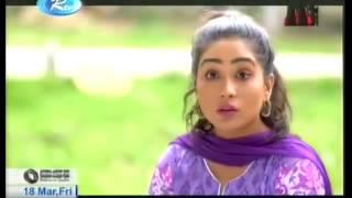 Joto Dure Jabe Bondhu Ft Israt Jahan Easha, Apurba-YouTube