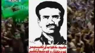 Ik Shaheed e wafa... Tribute to Maqbool Bhat Shaheed
