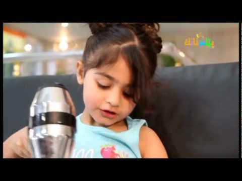 Rind Reber Rushdi - Pişê Pişê - Directed by : Reber Rushdi رند ريبر رشدي