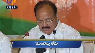 Andhra Pradesh | 30th April 2017 | Ghantaravam 12 Noon News Headlines