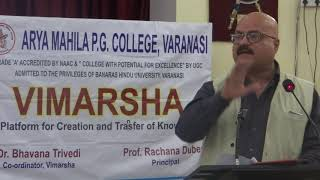 """Lecture On """"Metaphysical Empire Of English Language"""" By Abhay Kumar Dubey"""