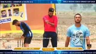 Malla Bedian Cosco Cricket Cup Part-1