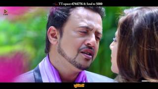 Kenore Tor Majhe   SWEETHEART 2016   Bengali Movie Song   Full Video   Bidya Sinha Saha Mim   Riaz
