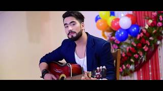 OFFICIAL SONG | AE MERE AANE WALE KAL | |ZAMEER PANDITH | | HINA ZABI | | LP FILM PRODUCTIONS |