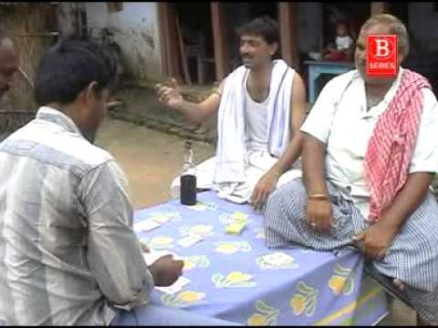 Din par din  bigaral jata bhojpuri song.